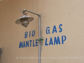 biogas-mantle-lamp-anaerobic-digestion-basics