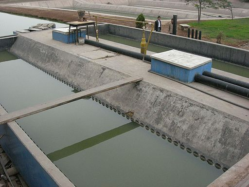 UASB for domestic wastewater treatment at University UNITRAR in Lima, Peru (max flow 860 m3 per day)