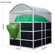 Picture of an Anaerobic Digester for Sale. A plastic membrane reactor tank type, with a metal support framework..